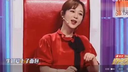 杨紫现场清唱《牛奶面包》,观众打节拍给节奏,都太可爱了