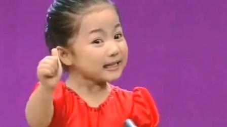 这个大火的6岁女孩,居然能从她身上看到老奶奶的神态,网友:广场舞范儿