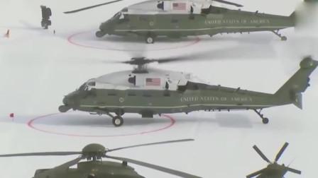 美国总统特朗普排场有多大?武装直升机接送,特种兵狙击手护卫