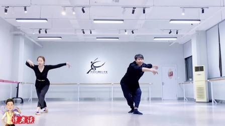 奕辰老师藏族舞《我的九寨》,舞姿优美大气,柔中带刚!