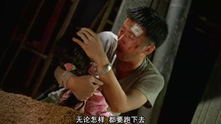 证人:小女孩意外被活埋,谢霆锋奔溃痛哭:你不醒,我跑不下去了