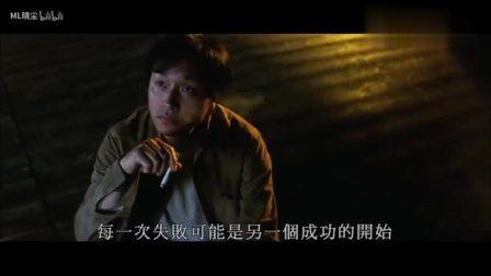 「恋战冲绳」张国荣×王菲《恋战冲绳》主题曲——《没有爱》