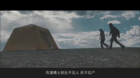 0079-北极发现史前动物,解冻后它体内寄生虫也复活了!科幻片《解冻》
