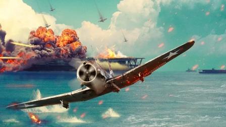 《决战中途岛》爆燃混剪,战争无情!