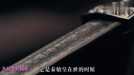 乱世之定秦剑:从嬴渠梁追到胡亥,几代秦人的心血被一个太监毁了