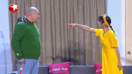 14秒开始,谁来给翻译一下😂#欢乐喜剧人6 #刘洋 #高颖