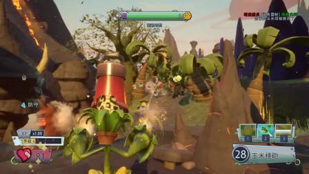植物大战僵尸2花园战争 花园墓地争夺战海盗出发了大战玉米强盗