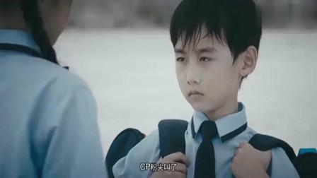 杨紫邓伦双双客串《冰糖炖雪梨》?看到出场方式,CP粉尖叫了