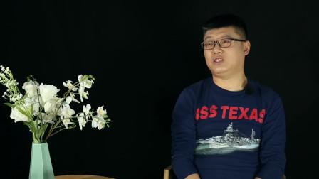 袁腾飞聊战时管制:你能挺得住吗?