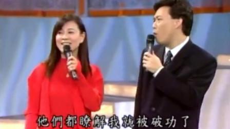 费玉清:往天上抛绿豆掉下来变什么?女嘉宾得知答案笑开了花