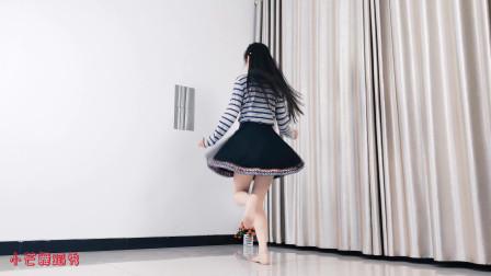 小芒舞蹈【夜色dj】