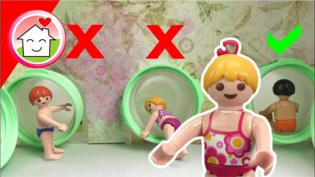 萌宝玩具故事:越看越好玩,小萝莉小正太探险神奇游乐园滑滑梯!