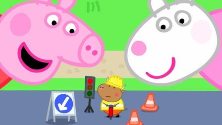 公牛先生在紧急抢修道路~小猪佩奇游戏
