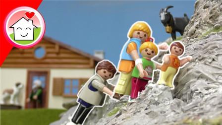 亲子游戏玩具:玩偶小萝莉小正太登山野餐之旅,竟遇到神奇动物?