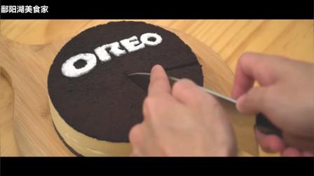 免考奥利奥芝士蛋糕,没有烤箱照样能做出好吃的蛋糕