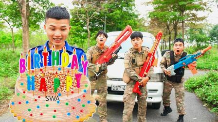 CS真人扮演:蓝色战士与小伙伴一起吃生日蛋糕