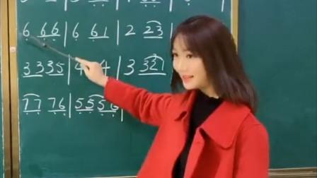 美女老师教唱《乡间小路》简谱,有这样的老师真幸福!