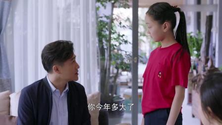 总裁看望初恋女友,谁知一问她女儿的年龄懵了,竟是亲生女儿!