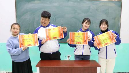 """老师给学生颁发奖状,没想同学们却要自己写""""奖状"""",太有趣了"""