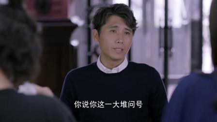 《岁月可回头》:李乃文谈恋爱的目的性太强了,被大家吐槽!