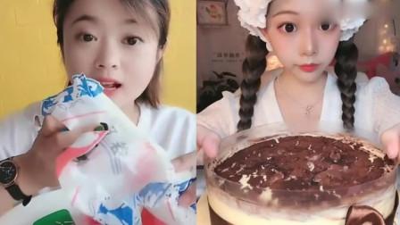 小姐姐直播吃大白兔蛋糕卷、巧克力爆浆蛋糕,又香又甜真美味