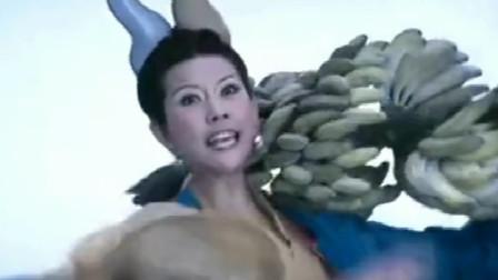 这位太太我想你是误会了,张紫仪是个男人,气的铁扇用香蕉。