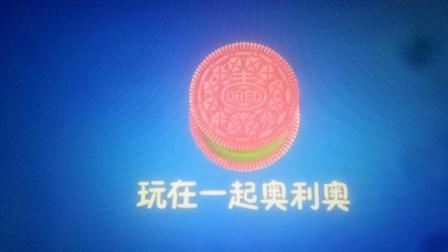 李沁奥利奥樱花抹茶味白桃乌龙味 春日新品限定上市 15秒广告 饿了么超级发布