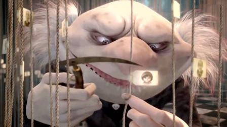 每当大叔砍断绳子,就会有人丧命,他的身份让人恐惧