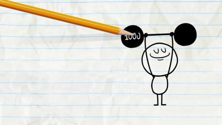 阿呆终于把杠铃举起了了  可铅笔怎么给杠铃加了重量?铅笔画小人游戏