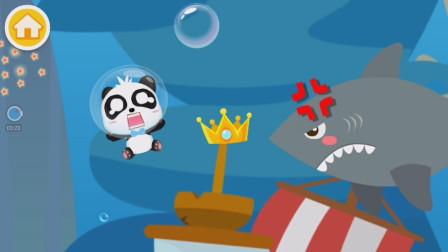 奇妙铅笔画,画出大鲨鱼和鲸鱼吧!宝宝巴士游戏