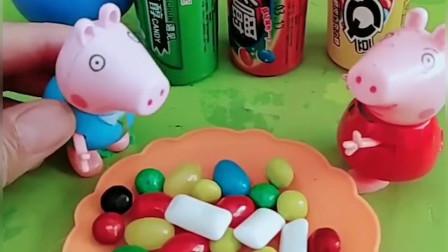 猪爸爸给佩奇乔治买了好吃的,原来是好吃的彩虹糖,佩奇和乔治太喜欢了!