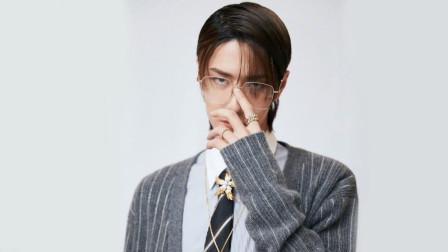 王一博鹿晗王俊凯戴眼镜!金丝眼镜造型颜值超高!