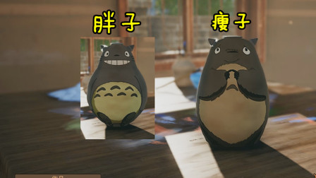 胖龙猫和瘦龙猫,你喜欢哪个呢 陶艺大师