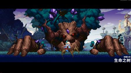 (下)【裤衩解说】Skul: The Hero Slayer#1 这是个换个头就变身的游戏