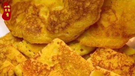 大厨教你做广东玉米面饼,和面煎饼一条龙,分分钟你也能学会