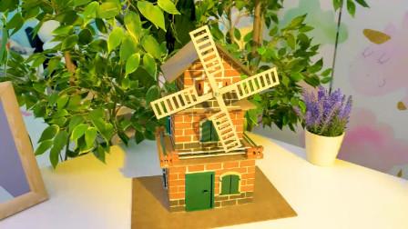 迷你小砖块,搭建一个小型风车发电机