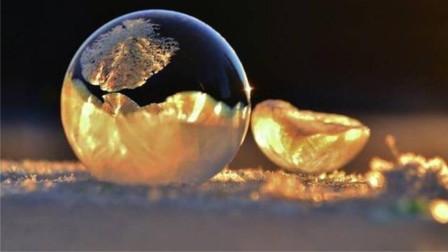 零下26度户外吹泡泡究竟会怎么样?老外亲测,凝结的过程太美了!