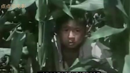 抗战经典故事,《二小放牛郎》,带大家再次体会中国情怀。