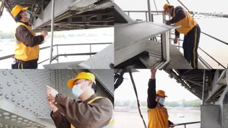 """开城日记:武汉大桥的""""小黄人""""回来了"""