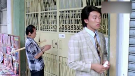 """小伙和女朋友吵架,对着门铃喊""""我爱你"""",不料周星驰以为是密码!"""