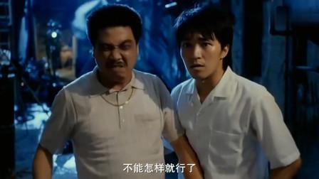 星爷和达叔演的无厘头喜剧电影还是辣么经典搞笑