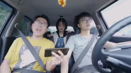 司机:我去,这俩这年轻人