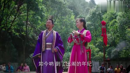 飞刀又见飞刀:方老爷一心想招个女婿,高高兴兴准备比武招亲的事