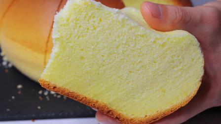 超大重量的电饭煲蛋糕,太好吃了!做法简单,松软Q弹不塌陷,比面包还要香