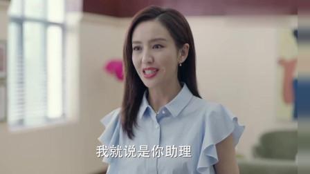 佟丽娅穿着白色的短裙来到公司,公司同事不由得都多看了几眼