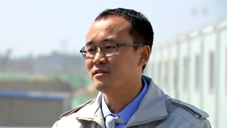 辽宁新闻 2020 辽宁自由贸易试验区:以制度创新激发经济发展新动力