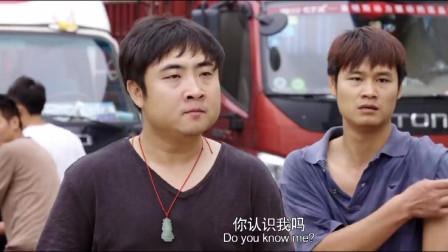 小明和他的小伙伴:乔杉诠释什么叫皮皮虾打篮球!