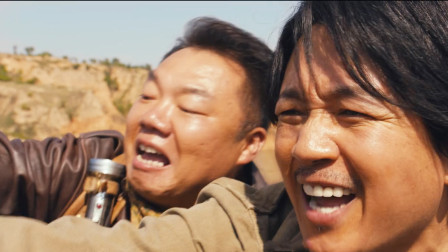 用苏有朋《光》打开《龙岭迷窟》摸金男孩踏上搞笑的探险之旅