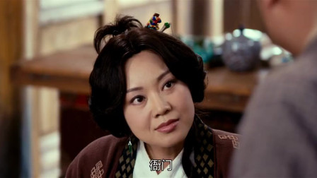 佟湘玉太抠了,一点盐还要重复用,白展堂:湘玉的美德