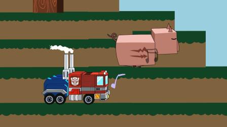 迷你世界动画35:变形金刚擎天柱按喇叭能把小猪猪吓晕吗